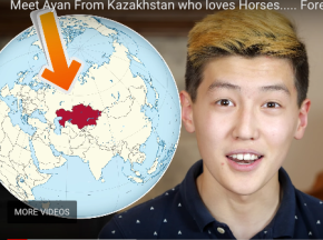 Country Profile: Kazakhstan